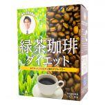 優之源®綠茶咖啡 45克 (1.5克 x 30包) 000304