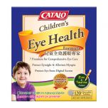CATALO 兒童全效護眼專家 120粒 (60粒x2) CATALO3378