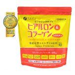 優之源®金裝透明質酸+膠原蛋白粉+還元輔酶 210克 (補充包) 400118