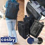 Cosby - 70005 20L 大容量方形背囊 (黑色 / 藍色 / 灰色)