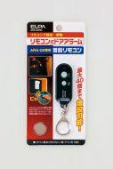 朝日-遙控器 (配合ARA-02使用) ARA-02RC ARA-02RC