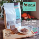 DingDingMeow Beef & Carrot Fresh Meal (High nutritious) 1 week pack ( 21 meal ) BC0518