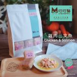 DingDingMeow Chicken & Salmon Fresh Meal 1 week pack ( 21 meal ) CS0516