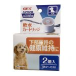 GEX - Japan Pure Crystal Drink Bowl for Dog Filter (2 pcs) DDCB170M055