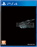 PlayStation®4 FINAL FANTASY VII REMAKE (TC Ver.)