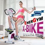 EnerGym X-Bike Prime至尊健身單車 白色) FIT217
