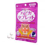 優之源® 兒童護齒鈣咀嚼片 22.5克(300毫克x75粒) FJ-079