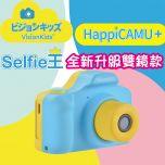 HappiCAMU Plus 2000萬像素雙鏡-藍色 JP053