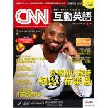 CNN Live - Magazine LiveABC-CNN