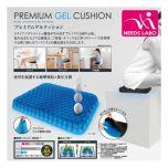 NEE28 NEEDS LABO - Ergonomic silicone posture cushion (M Size)