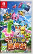 Nintendo Switch遊戲軟體 - New 寶可夢隨樂拍