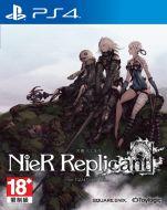PlayStation®4遊戲軟件《NIER REPLICANT VER.1.22474487139...》(PLAS-10908)