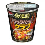 Nissin-1001-001-120 Nissin - Cup Noodles Black Pepper Crab Flavour [case offer]