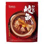 寶湖廚莊 - 粉葛鯪魚湯 SB-3013