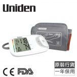 Uniden - Blood Pressure Monitor AM2304 For Upper Arm use Support up to 4 users operation UNI-AM2304