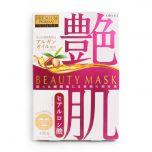 Utena - Premium Puresa Beauty Mask Hyaluronic Acid (4pcs) UTN1-PS-29941