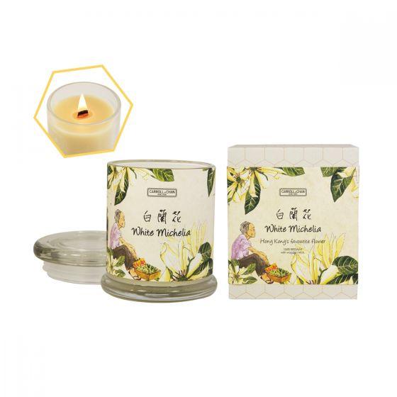 Carroll&Chan - 白蘭花杯裝蜂蠟蠟燭套裝 C_04_WHI-MICHELI