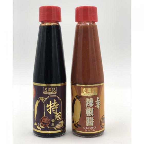 左顯記 - 特級蠔油及上等辣椒醬  THK002