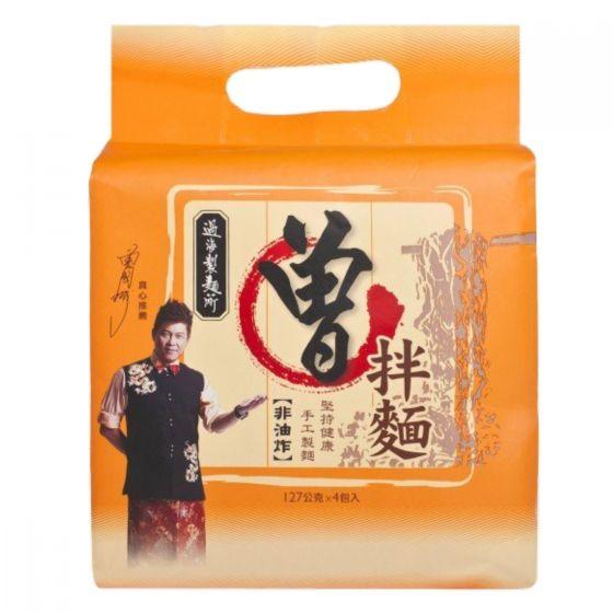 曾 - 胡麻醬香拌麵 (提袋裝) 127g x 4袋 TSENG3