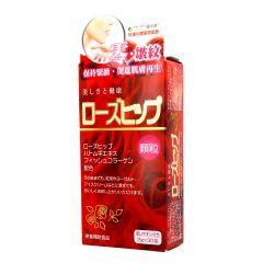優之源®玫瑰果膠原蛋白亮肌飲 60克(2克x30包) 000031