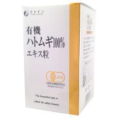 優之源®有機薏仁精華粉(抗頑健體)