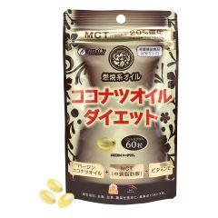 優之源®椰子油燒脂丸 35.4克 (590毫克 x 60粒) 000105