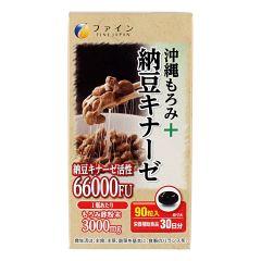 優之源®日本納豆+沖繩黑醋膠囊 40.5克 (450毫克 x 90粒) 000120