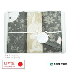 Marushin - Imabari Moomin Japan Gift Box (2 big 1 small) 0434900300