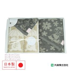 Marushin - Imabari Moomin Japan Gift Box (1 big 2 small) 0434900500