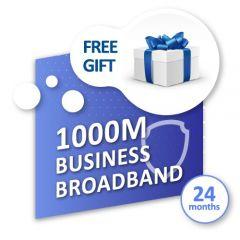 1000M* 商業寬頻服務 連禮遇