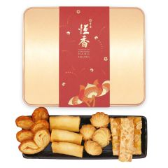 Hang Heung - Golden Assorted Cookies & Brittle Gift Set 1100104