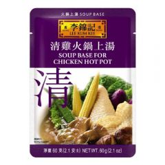 Lee Kum Kee - Soup Base for Chicken Hot Pot 13005C0030
