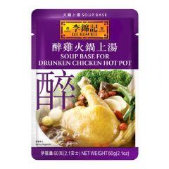 Lee Kum Kee - Soup base for Drunken Chicken Hot Pot 13005C0035