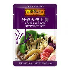 Lee Kum Kee - Soup Base for Satay Hot Pot 13005D0017