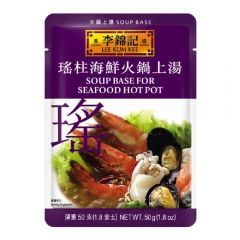 Lee Kum Kee - Soup Base for Seafood Hot Pot 13006D0015