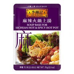 Lee Kum Kee - Soup Base for Sichuan Hot & Spicy Hot Pot 13006D0025