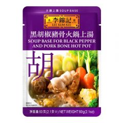 Lee Kum Kee - Soup Base for Black Pepper and Pork Bone Hot Pot 1300H60020