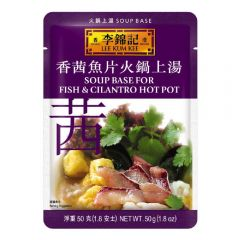 Lee Kum Kee - Soup Base for Fish & Cilantro Hot Pot 1300H70011