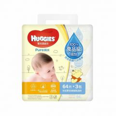 Huggies Pure Water Baby Wipes 64's x 3 306-1A475681