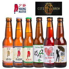 Hong Kong Craft Beer - Party Set A 2019PS01