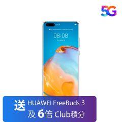 [預訂] HUAWEI P40 Pro(預訂費)