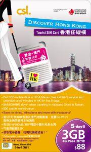 $88 Discover Hong Kong Tourist SIM Card 2111031