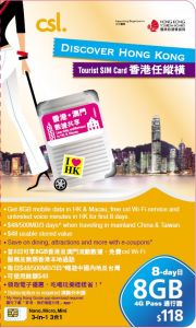 $118 Discover Hong Kong Tourist SIM Card 2111041