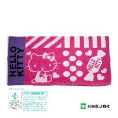 Marushin - Sanrio ® Hello Kitty Towel Pillow Cover (Pink) 3005011500