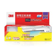 "3M Filtrete™ - Air Cleaning Filter - Micro Allergen Reduction Extra Long Economy Roll 15"" x 256"" (9808L)    3M-9808L"