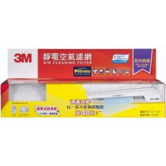 """3M™ Air Cleaning Filter - Micro Allergen Reduction 15""""x96"""" 3M-9808R"""
