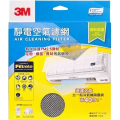 """3M™ Air Cleaning Filter - Odor Reduction 15""""x24"""" 3M-9868"""