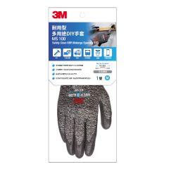 3M - 多用途安全手套- 耐用型 (灰色