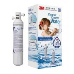 3M AP Easy Complete Water Filter System(DIY) 3M_AP-Complete
