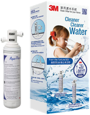 3M AP Easy LC Water Filter System(DIY) 3M_AP-LC-DIY